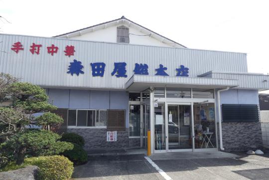 2018.03.三毳山