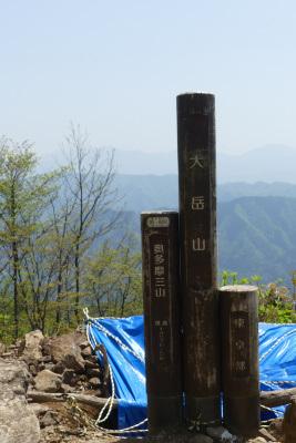 2018.04.大岳山