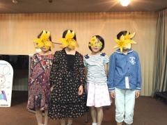 in板宿センター