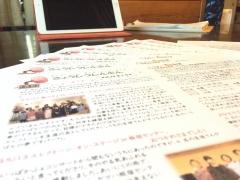 教室新聞5月