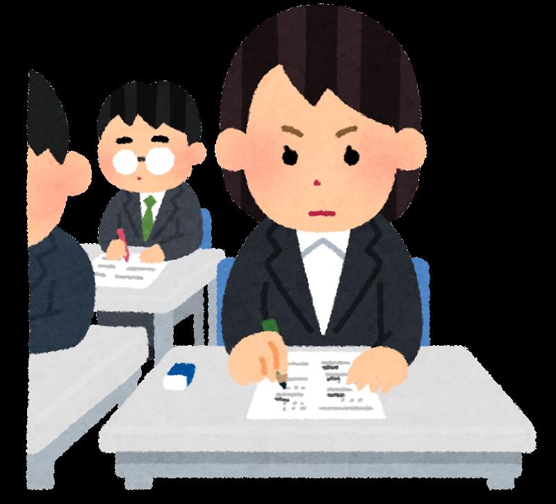test_shiken_businesswoman.png