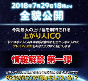 スクリーンショット 2018-07-26 0224027