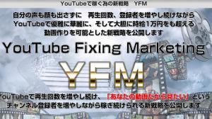 YFM.png