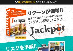 jackpot.png