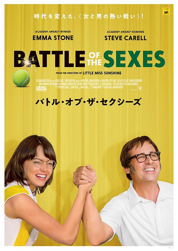 battleofthesexies.jpg