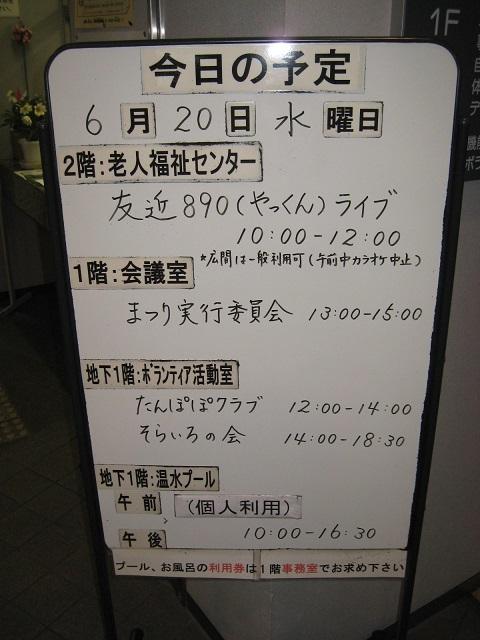 IMG_6275.jpg
