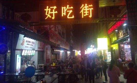 2018china_street1.jpg