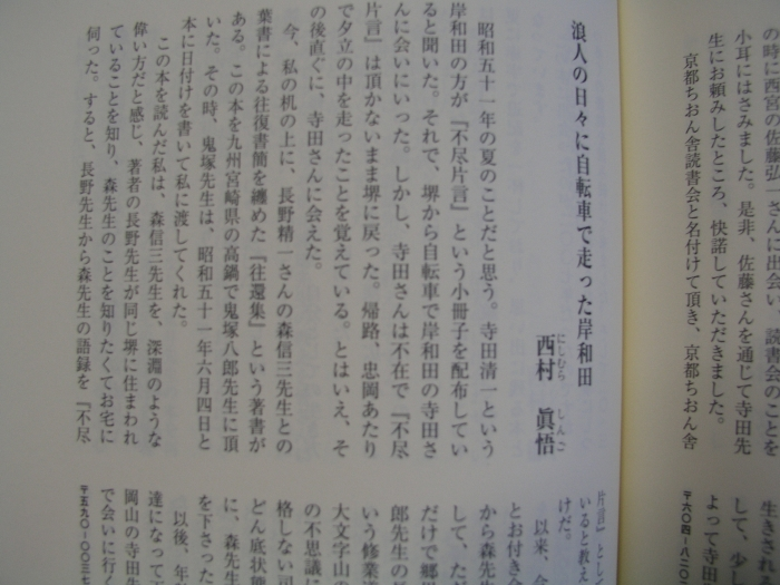 P8150197.jpg