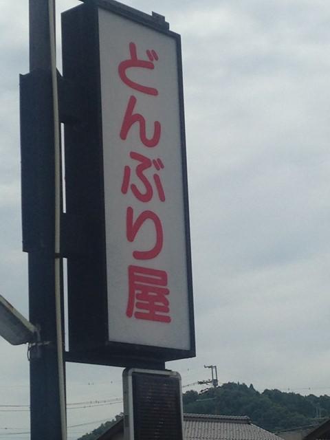 s-IMG_8884.jpg