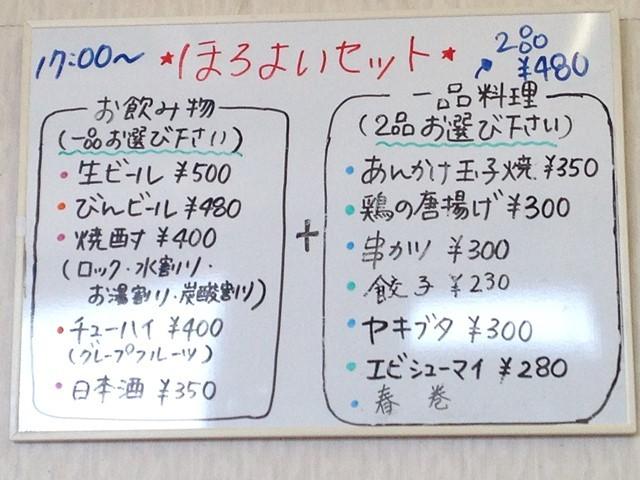 s-IMG_9015.jpg