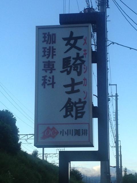 s-IMG_9321.jpg