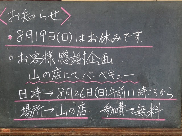 s-IMG_9389.jpg