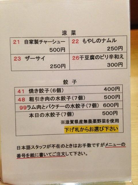 s-IMG_9708.jpg