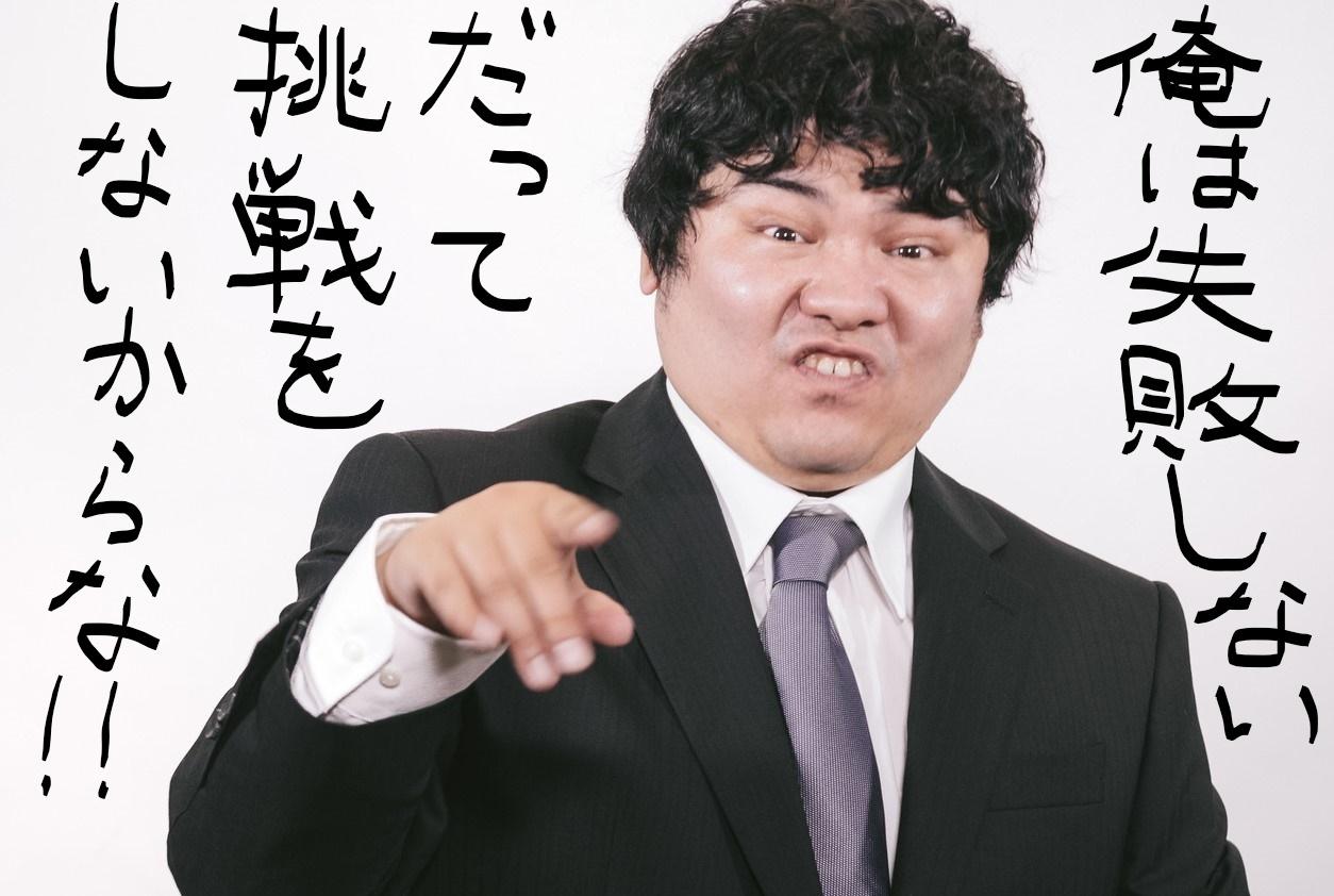 Inked馬鹿にする_LI