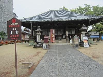 1 大山寺ー1