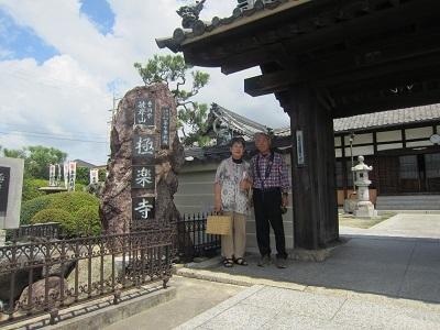 7番極楽寺 (2)-1