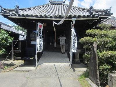 10番観音寺 (3)-1
