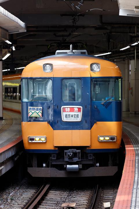 Kintetsu12200-86s.jpg