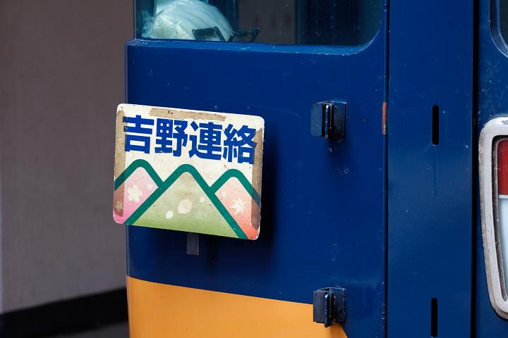 Kintetsu12200-87s.jpg