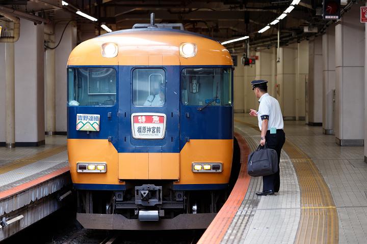 Kintetsu12200-90s.jpg