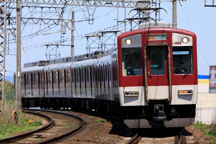 Kintetsu1420-21s.jpg