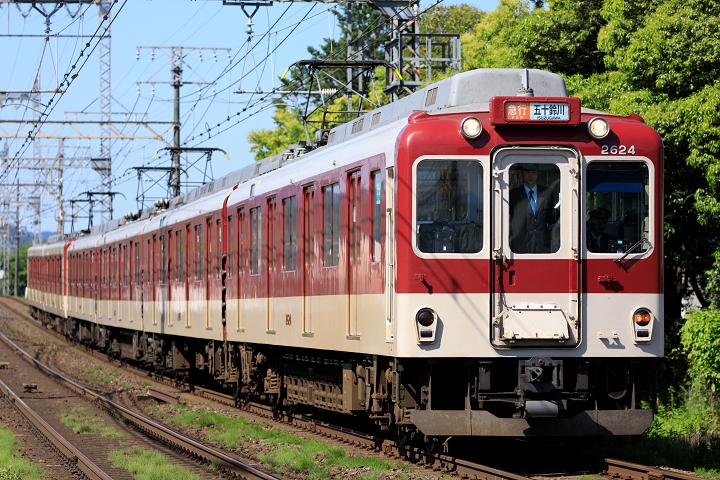 Kintetsu2000-27s.jpg