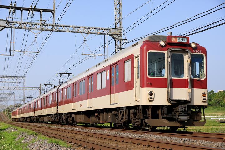 Kintetsu2000-30s.jpg