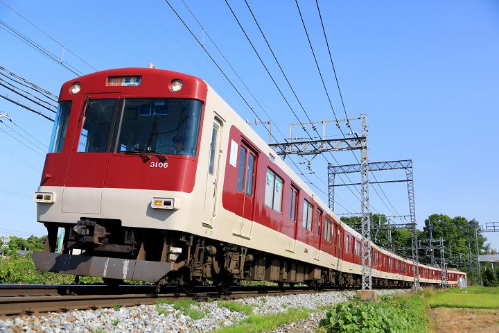 Kintetsu3200-5s.jpg