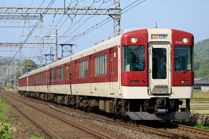 Kintetsu5200-3s.jpg