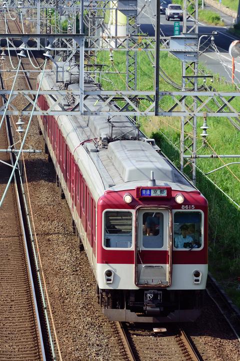 Kintetsu8000-22s.jpg