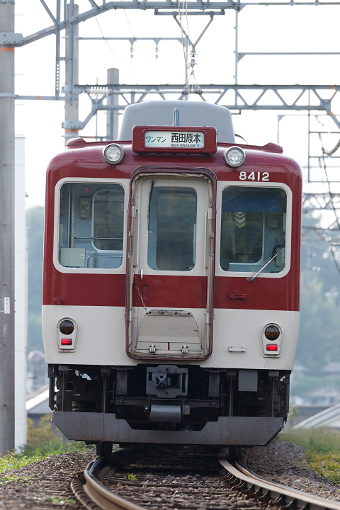 Kintetsu8000-24s.jpg