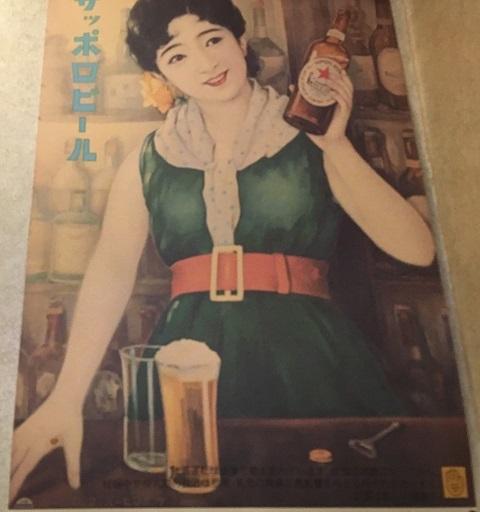 一平ポスター