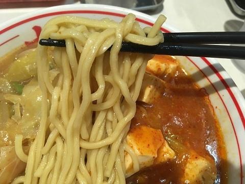 蒙古タンメン麺
