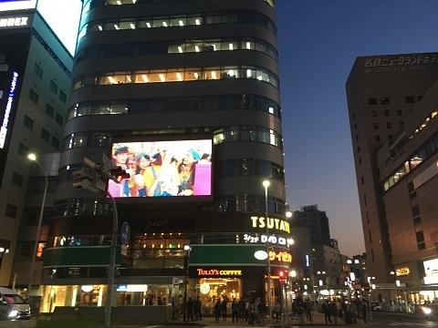 名古屋駅西