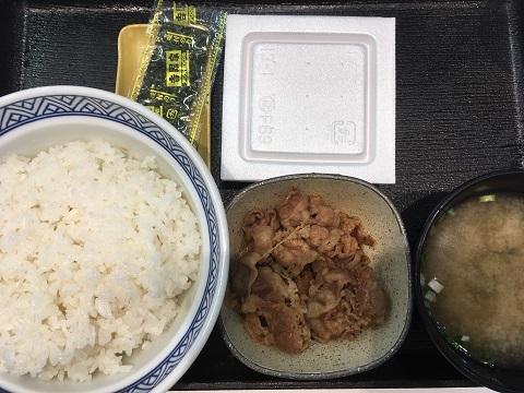 吉野家納豆牛小鉢21朝