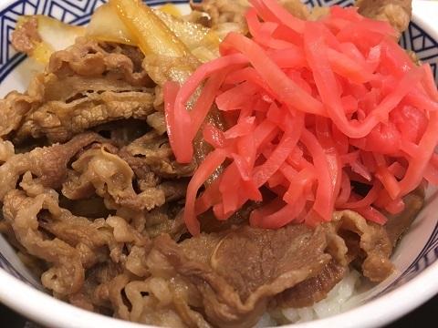 3牛丼アップ