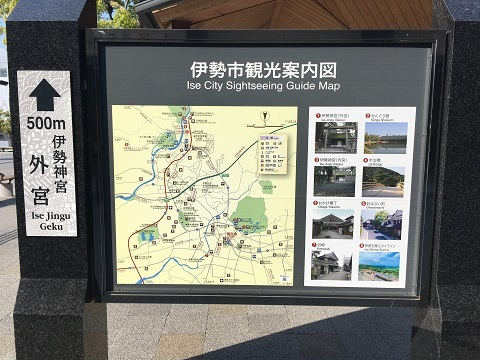 9観光案内図