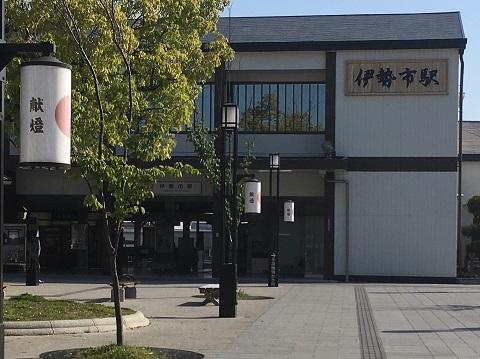 11伊勢市駅2