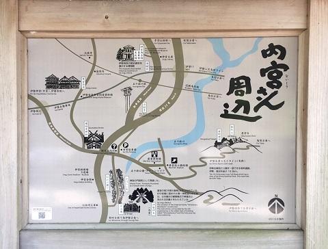 1内宮案内図