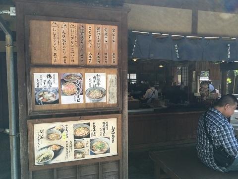 35食堂2