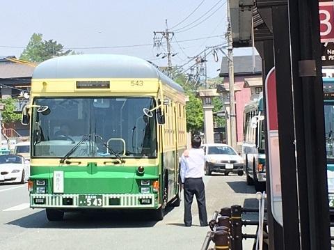 52内宮バス停