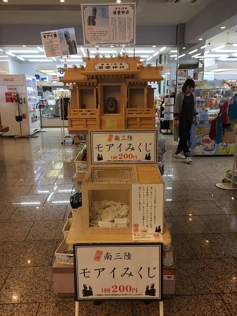 25最愛神社