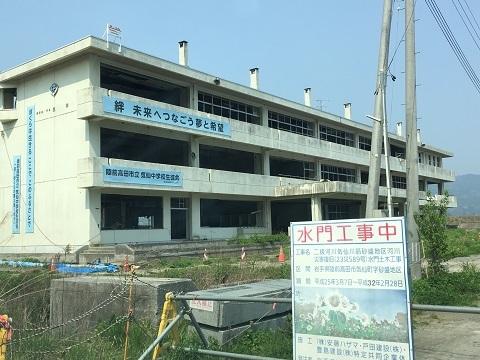 1高田市立気仙中学校