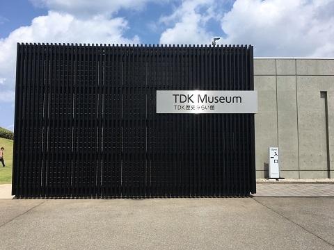 1TDKミュージアム