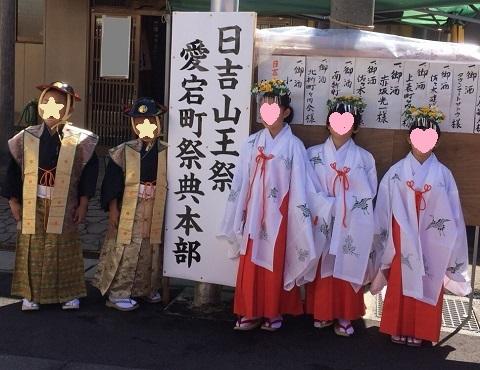 日吉山王祭3