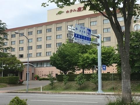 11ホテル鹿角