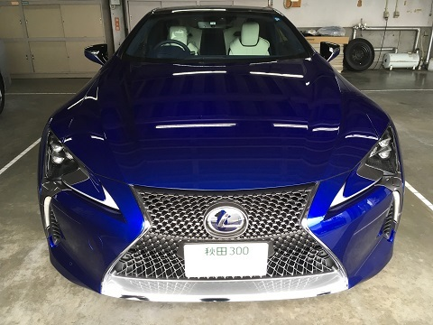 Lc500h2