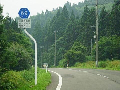 2道路標識