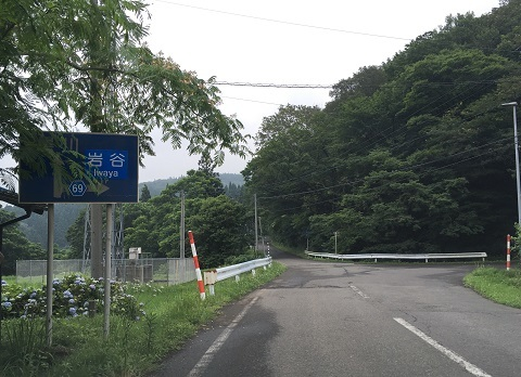 3道路標識