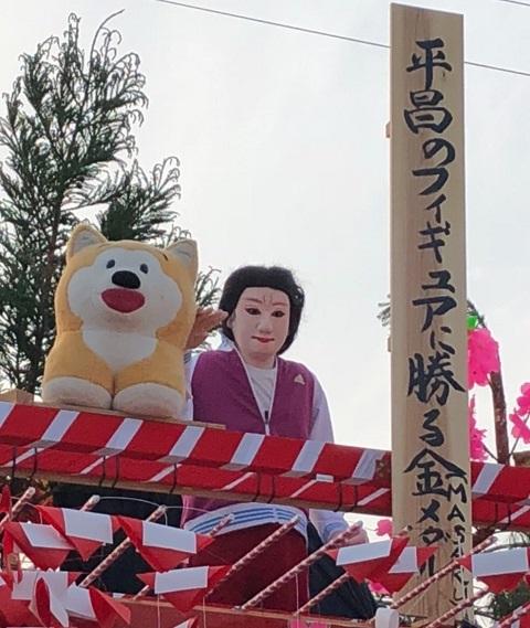 土崎祭 MASARU